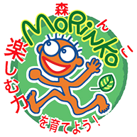 NPO法人 森林楽校・森んこ